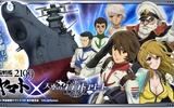 『天空のクラフトフリート』が「宇宙戦艦ヤマト2199」とコラボキャンペーン開始!