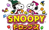 『スヌーピードロップス』がウィンターデザインにアップデート&新イベントも開催!
