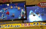 本格幻想RPG『陰陽師』 戦闘システムと式神のド派手なスキルを紹介!