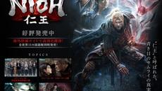 『仁王』PS4向け新作ダーク戦国アクションRPGが本日2月9日より世界同時発売!