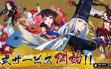 『陰陽師』 本格幻想RPGが本日2/23より正式サービスを開始!