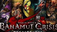 『バハムートクライシス』 30万DL突破!記念キャンペーンの特典は「プレミアムガチャチケット」!