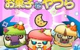『オトモンドロップ』 ホワイトデーイベント&『MHXX』コラボ第3弾スタート!