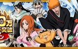 『BLEACH Brave Souls』全世界2000万DLのキャンペーン実施!