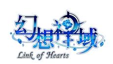 『幻想神域 -Link of Hearts-』オリジナルアニメーションPV公開!