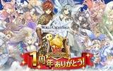 『ワールドクロスサーガ』 1周年キャンペーンの『第2弾』を本日3/31より開催!