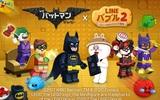 『LINE バブル2』が映画「レゴ®バットマン ザ・ムービー」とコラボ開始!