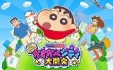『クレヨンしんちゃん 一致団ケツ!かすかべシティ大開発』2017年春の配信決定!