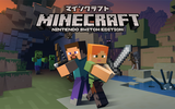 『Minecraft』Nintendo Switch向けに5/12発売予定!