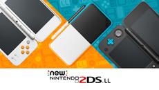 任天堂の新しい携帯型ゲーム機『Newニンテンドー2DS LL』は7/13発売!