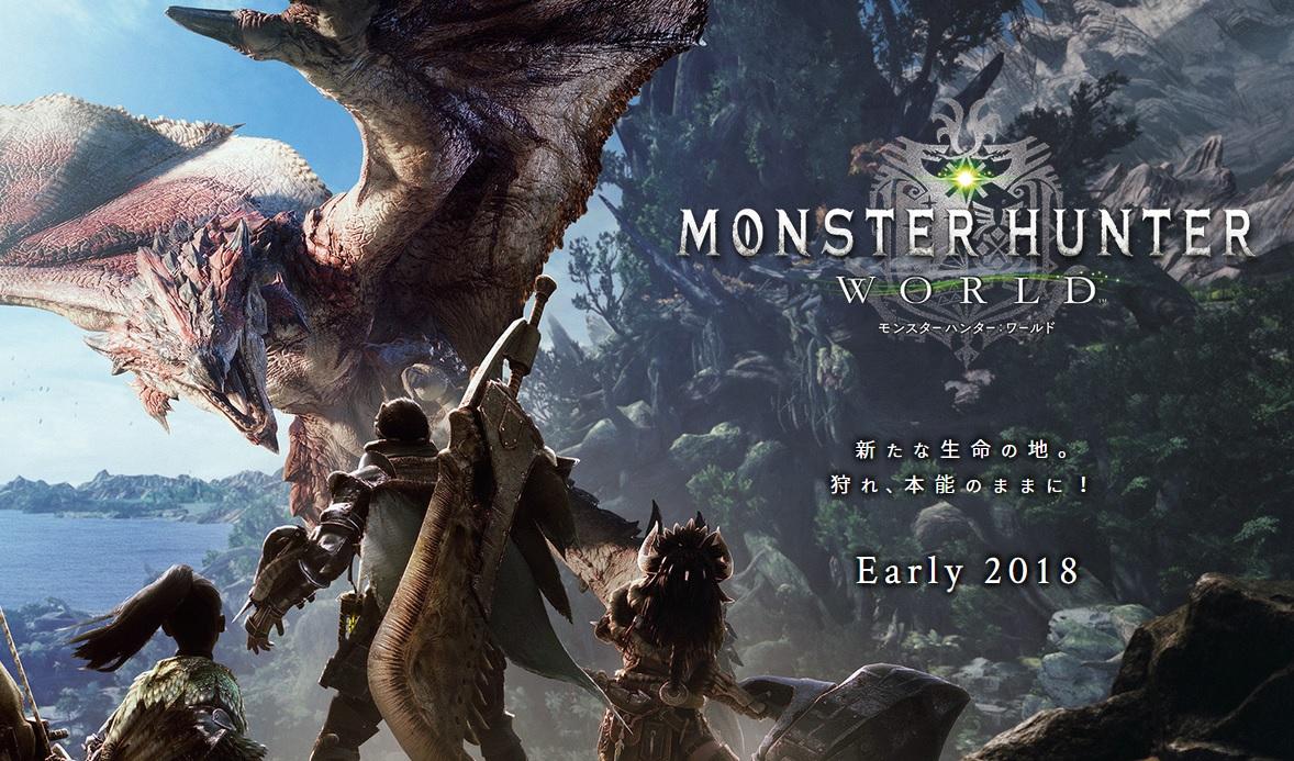 モンハン最新作『モンスターハンター:ワールド』2018年初頭にPS4で発売決定!