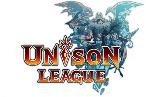 『ユニゾンリーグ』ギルドリーグ本戦2月19日より開始!直前イベントで強力SSR装備をGETしよう!