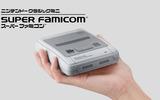 今度は『スーパーファミコン』が小さくなって10/5に発売!21タイトルを収録