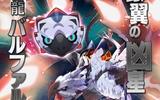 『オトモンドロップ』で開催中の『MHXX』コラボに「バルファルク」襲来!