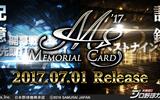 『大熱狂!!プロ野球カード』往年の名選手たちが「メモリアルカード」になって登場!
