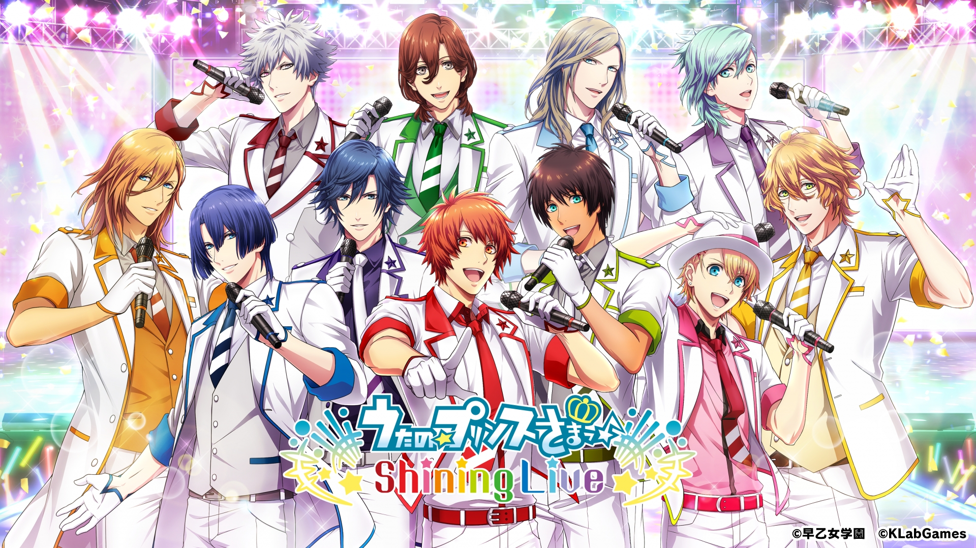 『うたの☆プリンスさまっ♪ Shining Live』LINEでの事前登録開始!