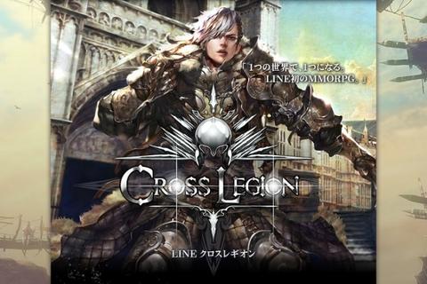 LINE GAME初のMMORPG『LINE クロスレギオン』、ティザーサイト公開!