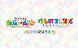 """『けものフレンズぱびりおん』 """"けものフレンズ""""の完全新作ゲームが登場!"""