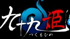 美少女×妖怪×横スクロール進撃RPG 『九十九姫』  ティザーサイト公開&事前登録を開始!