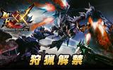『MHXX Nintendo Switch Ver.』本日8/25より狩猟解禁!