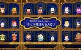 『ディズニー マイリトルドール』 CM放送記念キャンペーンを開始!