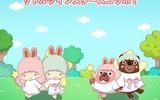 『LINE ポコパン』サンリオのキャラ「リトルツインスターズ」とコラボスタート!