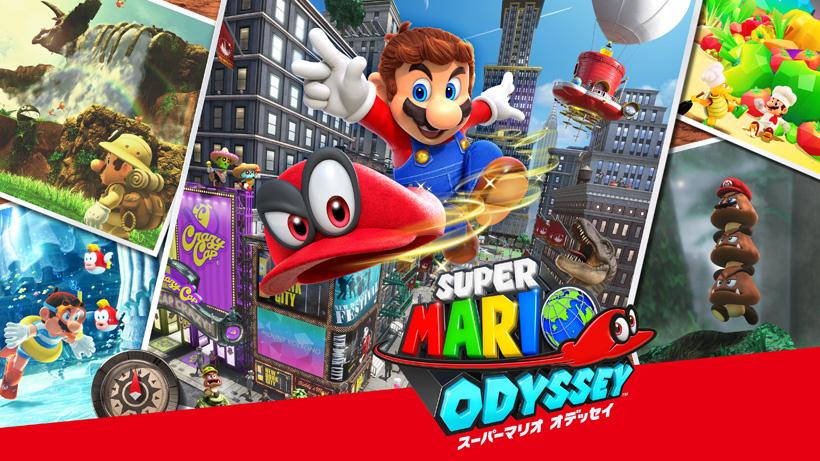 『スーパーマリオ オデッセイ』の最新映像&同梱版やamiiboセットが発売予定!