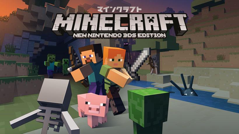 『Minecraft』がNewニンテンドー3DS向けに配信スタート!