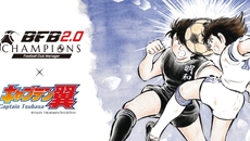 『BFBチャンピオンズ2.0』キャプテン翼コラボに新★7[SP]選手3名が登場!