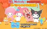 『LINE ポコポコ』がサンリオの人気キャラ「マイメロディ」とコラボレーション!
