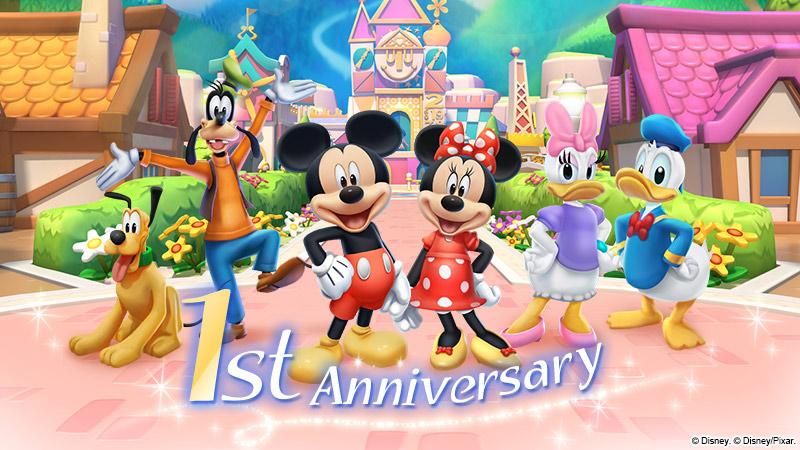 『ディズニー マジックキングダムズ』が1周年記念イベントを開催中!
