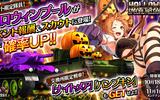 『クラッシュ・オブ・パンツァー』にて「ハロウィン特別任務」が開催中!