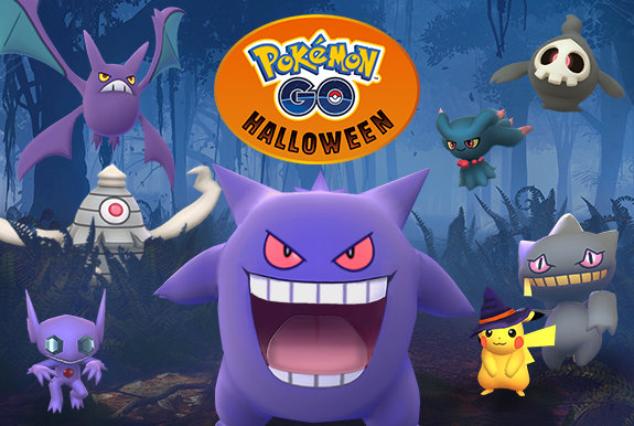 『Pokémon GO』が「ハロウィンイベント」を11/2まで期間限定で実施中!