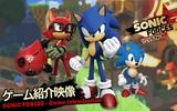 『ソニックフォース』 ゲーム紹介映像を公式サイトにて世界初公開!