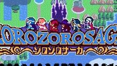 スマホ向けアクションゲーム 「ゾロゾロサーガ」 の配信開始!