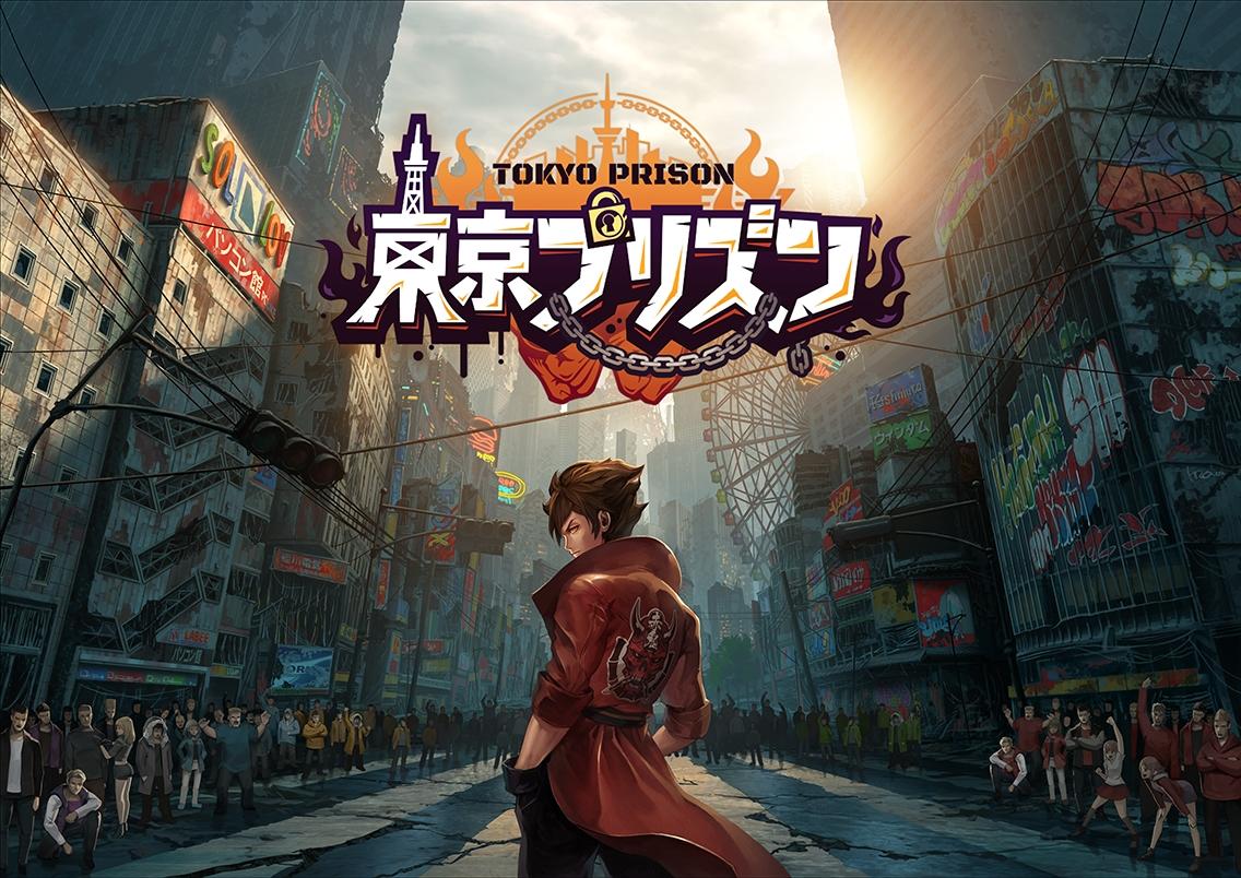 『東京プリズン』カヤック新作の共闘バトルRPGの事前登録がスタート!
