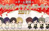 『恋愛HOTEL~秘密のルームサービス』初のチーム対抗戦を明日12/2より開催!