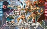 『グラナディアサーガ』スマホで遊べる本格シミュレーションRPGの配信開始!