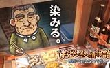 『おでん屋人情物語3 ~聖夜にキセキがやってくる~』シリーズ最新作の配信開始!