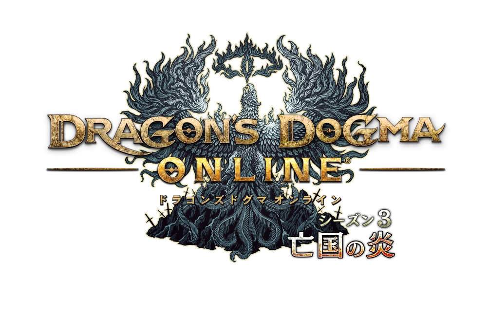 『ドラゴンズドグマ オンライン』シーズン3.1アップデートを12/14に実施!
