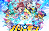 『パシャ★モン』世界をパシャるスマホカメラRPGがサービス開始!