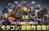 『モダンコンバット Versus』が配信開始&オンライントーナメントの開催決定!