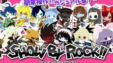 『SHOW BY ROCK!!』タイアップアーティスト「04 Limited Sazabys」のキャラクターバンドが登場!