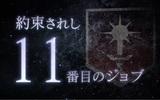 『ドラゴンズドグマ オンライン』新ジョブ特報公開&リツイートキャンペーン実施!