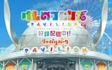 『けものフレンズぱびりおん』フレンズ観察ゲームが本日1/26より配信開始!