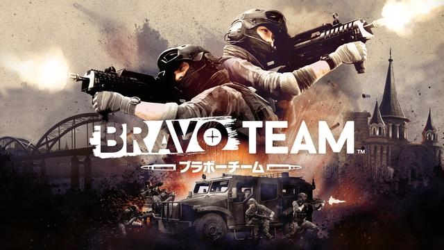 『Bravo Team』PS VR専用シューティングの発売日が4/7に決定!