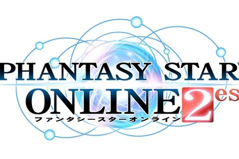 『ファンタシースターオンライン2 es』100万DL記念キャンペーンを開催!