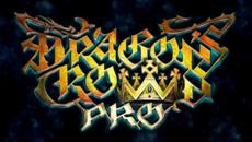『ドラゴンズクラウン・プロ』2DアクションRPGがPS4で2/8に発売!