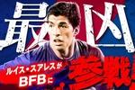 250万DL突破! 『BFB 2015-サッカー育成ゲーム』 に「ルイス・スアレス」選手が参戦!