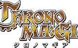 『クロノマギア』対戦型カードゲームの事前登録&Twitterキャンペーンが開始!